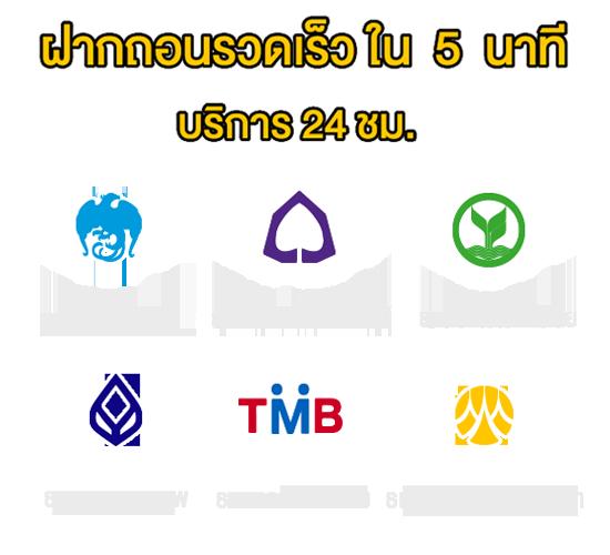 Tbsvip_BankMobile